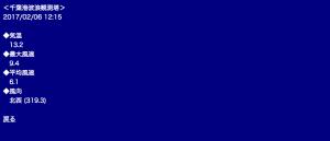 スクリーンショット 2017-02-06 12.36.01